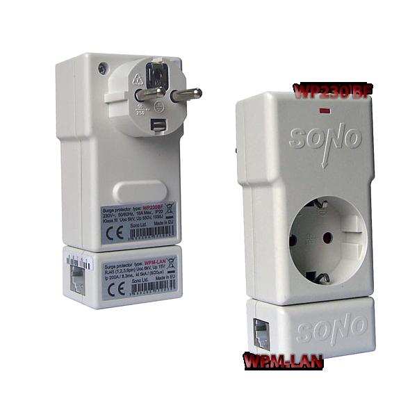 Комбинирана защита за ЛАН мрежа и електрозахранване